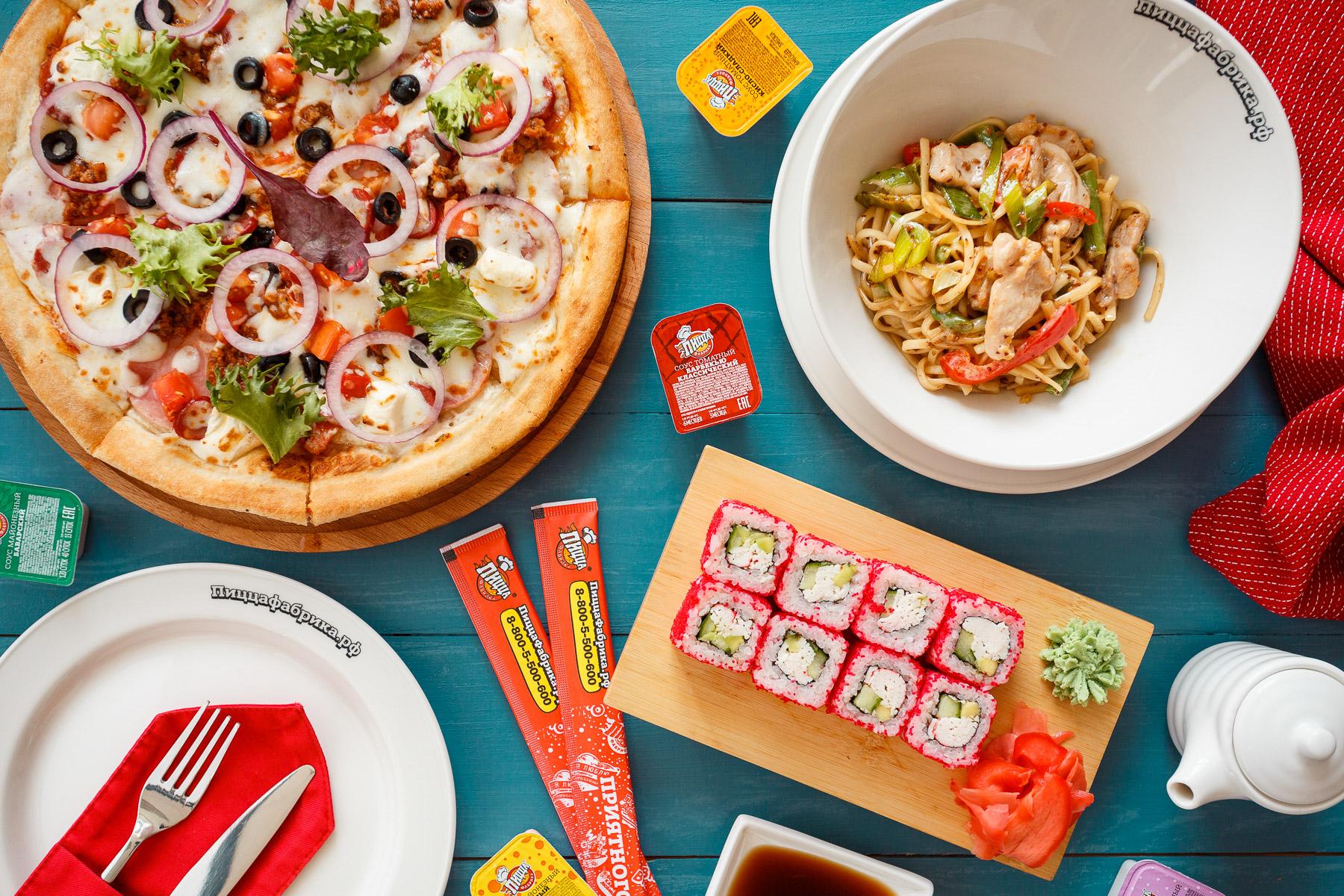 сабля рубящее роллы и пицца картинка в хорошем качестве цветную посуду, заменяем