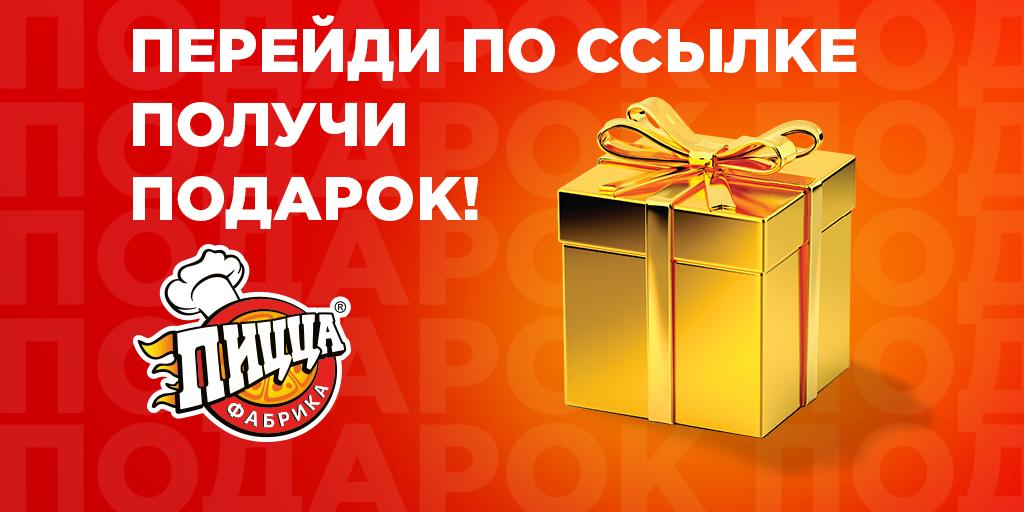 Касадо ролл с бесплатной доставкой - ПиццаФабрика Архангельск